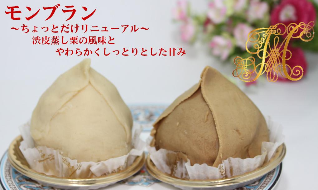 promo code 59c68 374a9 東京洋菓子倶楽部